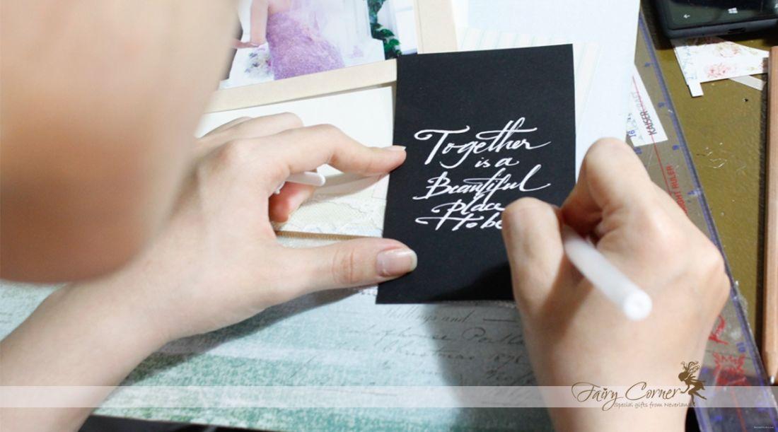 Scrapbook được trang trí viết tay